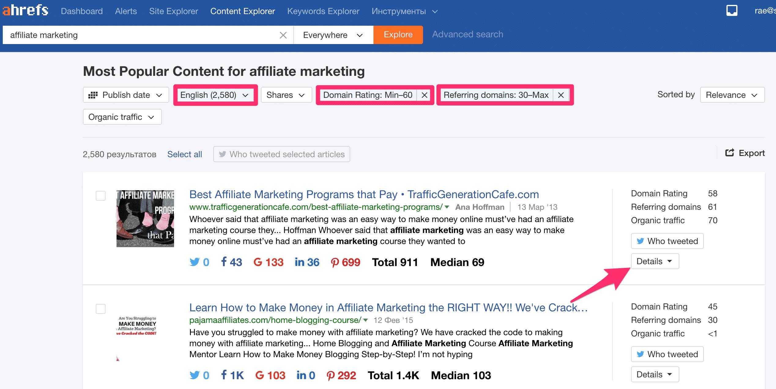 ahrefs content explorer results